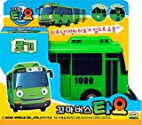 Little Bus Tayo Toy