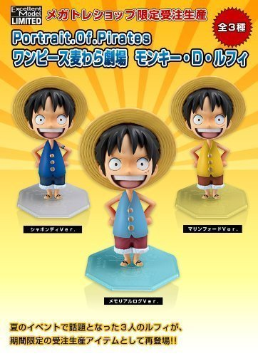 Toy Figure - Excellent Model Limited Portraits of Pirates P.O.P. Non Scale Pre-Painted PVC Figure: Luffy Memorial Ver. (japan import)