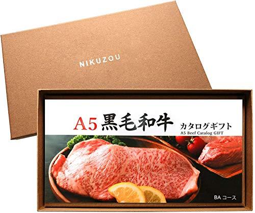 [肉贈] A5黒毛和牛 選べる 肉 カタログギフト 1万円 BAコース【茶】