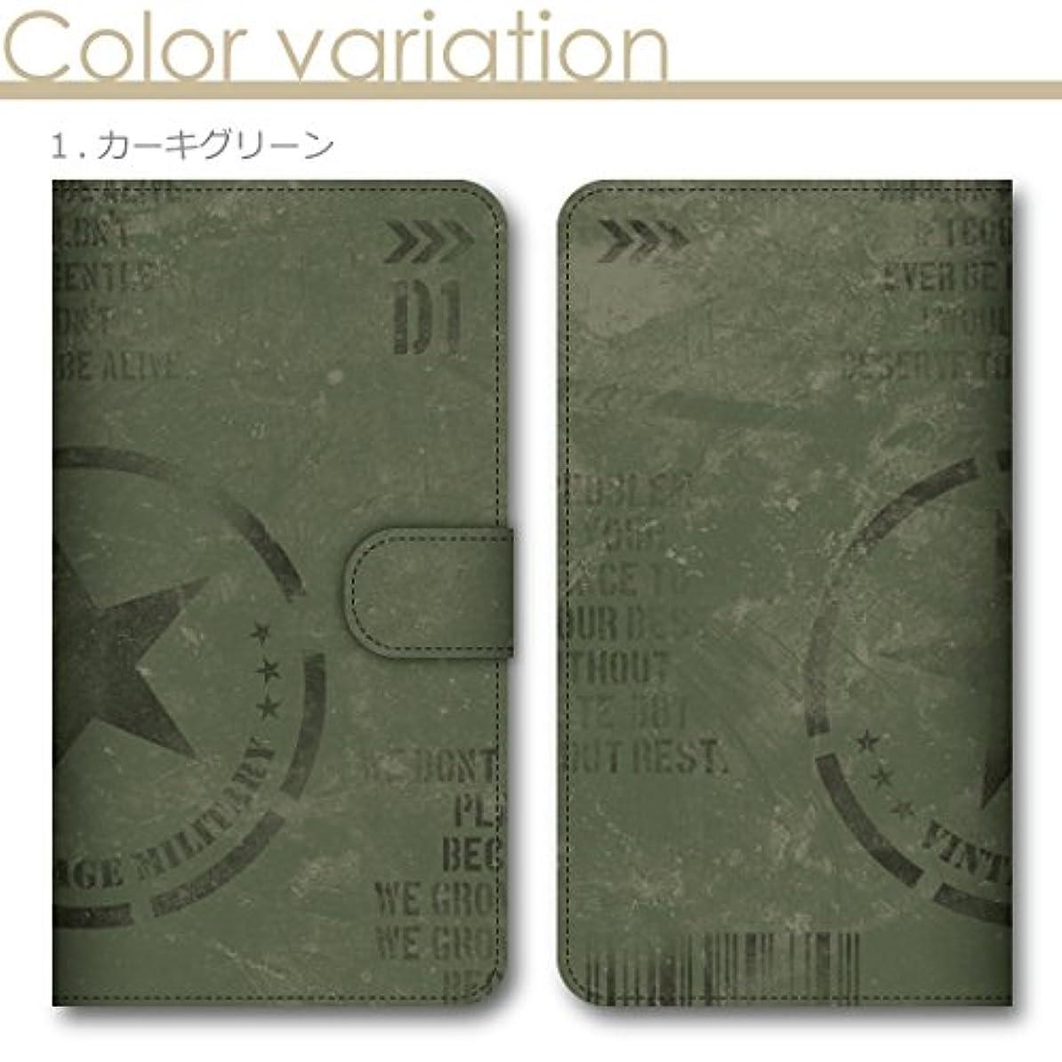 公然とペリスコープホイップiPhone XR ケース 手帳型 スマホケース おしゃれ かわいい ビンテージ ミリタリー カーキグリーン