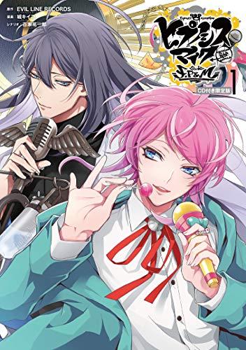 ヒプノシスマイク -Division Rap Battle- side F.P & M (1) CD付き限定版 (ZERO-SUMコミックス)の詳細を見る