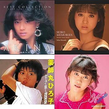 80年代 女性アイドル