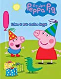Equipe Peppa Pig Livre De Coloriage: collection de livres de coloriage Equipe Peppa Pig contient + 100 images impressionnantes et amusantes de haute qualité pour les enfants