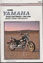 1981-1999 CLYMER YAMAHA XV535-1100 VIRAGO SERVICE MANUAL M395-9 (404)
