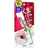 Sana Nameraka Honpo Soy Milk Isoflavone Eye Plump Cream - 20g (Green Tea Set)