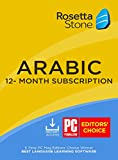 Rosetta Stone: Learn Arabic for 12 months [Auto-recurring Subscription]