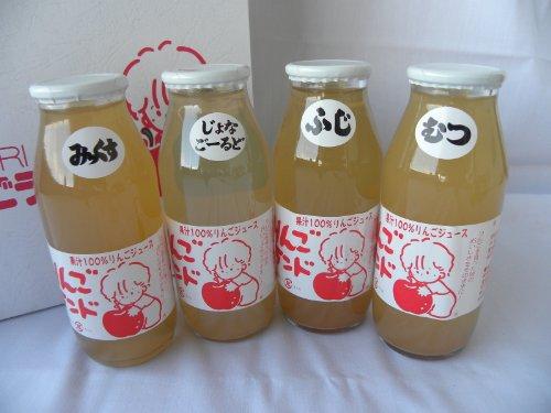 りんごランドジュース 180ml×20本(ふじ、じょなごーるど、むつ、みっくす 各5本)