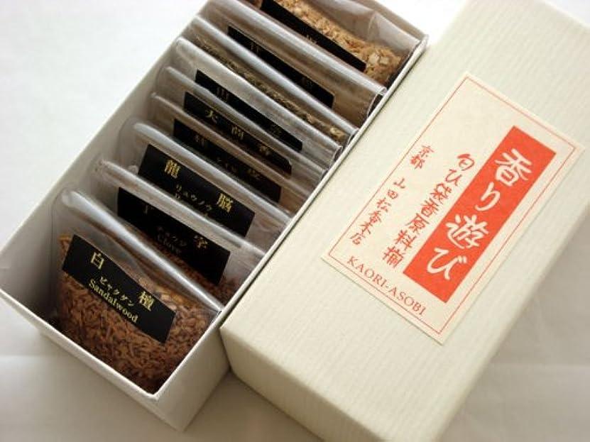 製造気を散らすチップ香り遊び 手作り匂袋 香原料揃え