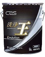 シーバイエス(CXS) 洗浄王 エボリューション 床用クリーナー 18L