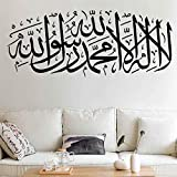 Ruberpig Wall Sticker Islamic Muslim Arabic Calligraphy Wall Decal Removable PVC Decoration for Home Bedroom Living Room Decor