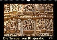 Die Tempel von Khajuraho (Wandkalender 2022 DIN A3 quer): 12 Bilder aus der aussergewoehnlichen Tempelanlage in Indien (Monatskalender, 14 Seiten )