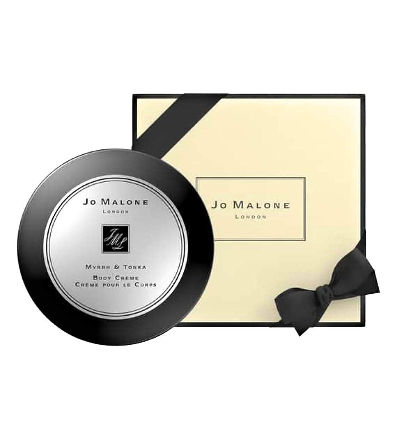 実業家発生する懲戒JO MALONE LONDON(ジョー マローン ロンドン) ミルラ & トンカ ボディ クレーム 175ml