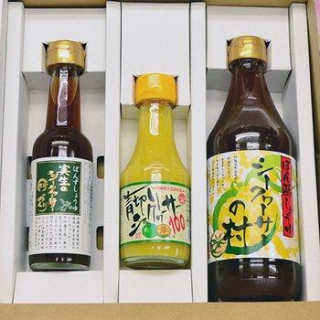 シークヮーサー&ぽん酢醤油セット 沖縄特産販売 大宜味村産のシークヮーサー使用 さっぱりした酸味と爽やかな香りの特選ぽんず醤油 贈り物にも最適