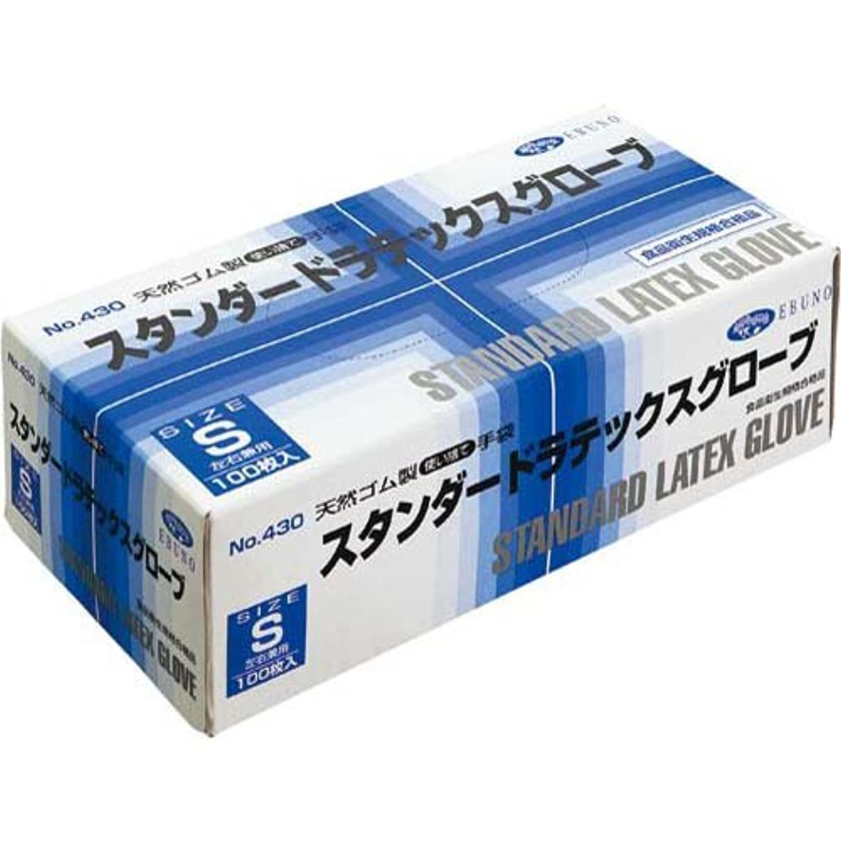 飼い慣らすシアーの配列EBUNO ラテックス手袋 No.430 粉付 S 20箱