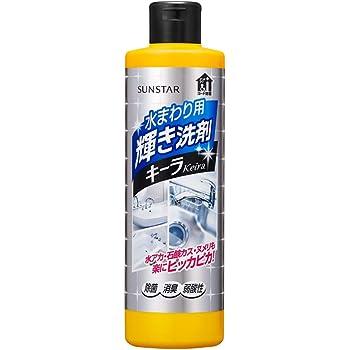 サンスター水まわり用輝き洗剤キーラ 500ml キッチン・シンク・お風呂・洗面用