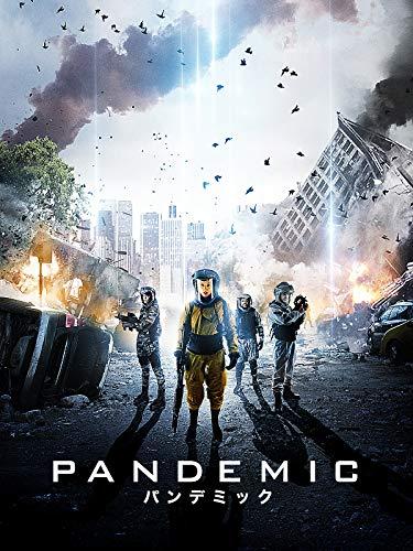 PANDEMIC パンデミック(字幕版)