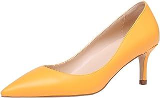 AOOAR Damen Kitten-Heel Bunt Elegante Pumps Schuhe