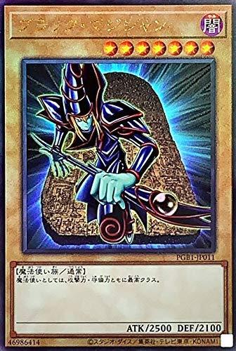 遊戯王 第11期 PGB1-JP011 ブラック・マジシャン【アルティメットレア】