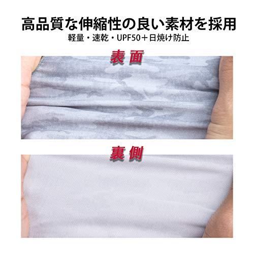 Goture(ゴチュール)『釣り用UVカット手袋』