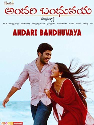 Andari Bandhuvaya