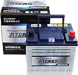 ATLASBX アトラス 国産車バッテリー 充電制御車対応 ATLAS PREMIUM NF 90D23L