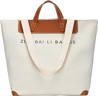 Sponsored Ad - Women Canvas Tote Handbags Casual Shoulder Work Bag
