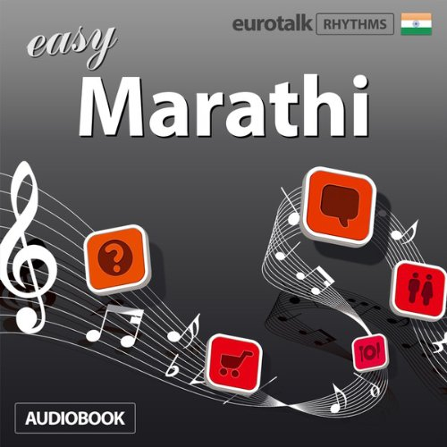 Rhythms Easy Marathi audiobook cover art