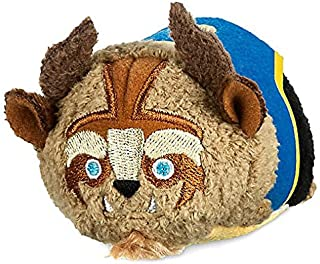 Disney Mini Tsum Tsum The Beast from Beauty and the Beast 3.5
