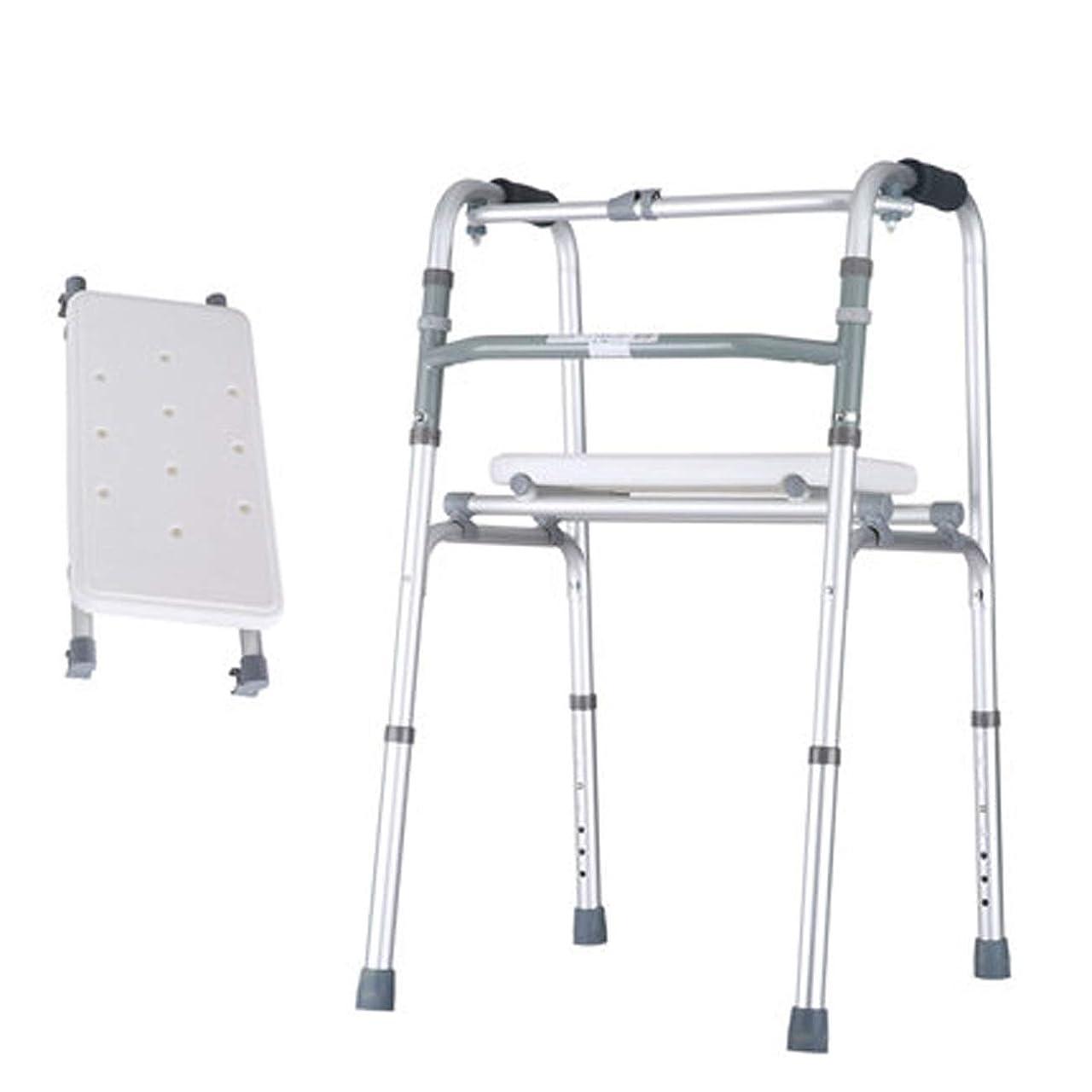 歯科医明示的にトランスペアレント高齢者ウォーカー、アルミニウム合金ウォーキングウォーカー、2輪シート折り畳み補助歩行器を運ぶ (設計 : C)