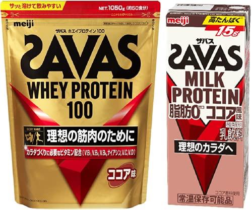 【セット買い】明治 ザバス ホエイプロテイン100ココア味【50食】+ミルクプロテイン 脂肪0 ココア風味【200ml×24本】