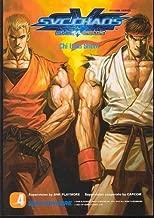 SNK Vs. Capcom: SVC Chaos Volume 4 (Svc Chaos: Snk Vs. Capcom) (v. 4)