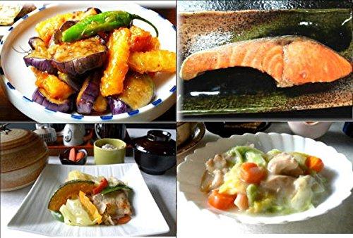 【京惣菜四点盛りMセット】 焼き紅鮭(1袋)イカと茄子のスイートチリソース(1袋) 具たくさん肉野菜炒め(1袋) 鶏肉と白菜のクリーム煮(1袋) 4種類×1パック 合計4パック