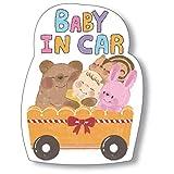 【Babystity】 赤ちゃん乗っています Baby On Board マグネット ステッカー サイン (マグネット, No,7)