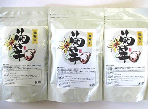 菊芋の粉末 生菊芋750g分 3個セット 内容量:150g×3=450g