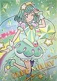 スター☆トゥインクルプリキュア クリアファイル キュアミルキー プリキュア プリティストア 限定