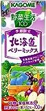 野菜生活 100 北海道ベリーミックス ケース 200X12