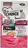 ファーストチョイス 15歳以上 長生き猫の腎臓の健康維持ケア チキン 1.5kg