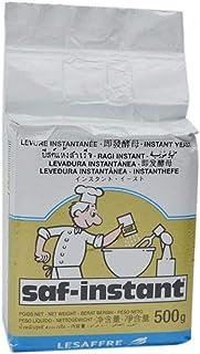 パン酵母 活性乾燥酵母 高活性 酵母パウダー 長期使用 パン焼き 酵母粉ライイースト ベーキングパウダー パン ケーキ ピザ ベーキング 手作り材料 500g