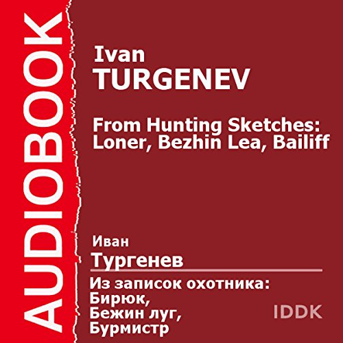 From Hunting Sketches: Loner, Bezhin Lea, Bailiff [Russian Edition] audiobook cover art