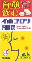 【第3類医薬品】イボコロリ内服錠 180錠 ×5