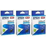 EPSON 純正インク MUG-C マグカップ シアン 3本セット