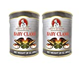 Chefs Quality Baby Clams (2 Pack, Total of 56oz)