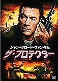 ザ・プロテクター[HPBS-46633][DVD]