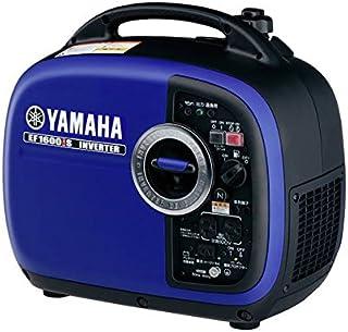 ヤマハ 発電機 防音型 インバータ発電機 EF1600iS 1.6kVA [50Hz/60Hz] 直流12V-8A付