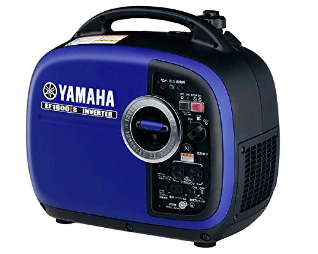 十分に比類のない不明瞭ヤマハ 発電機 防音型 インバータ発電機 EF1600iS 1.6kVA [50Hz/60Hz] 直流12V-8A付