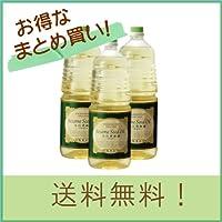 竹本油脂 マルホン 太白胡麻油 1650g ×3本セット