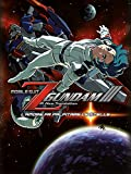 Mobile Suit Z Gundam III - A New Translation: L'amore fa palpitare le stelle