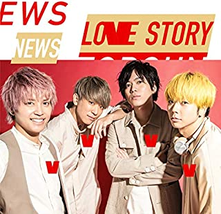 "Love Story / トップガン (初回""Love Story""盤) (CD+DVD-B)"