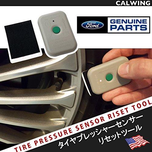 07y- 簡単設定 フォード専用 タイヤプレッシャーセンサーリセットツール 空気圧センサーリセットツール TPMS設定ツール 純正 並行車等
