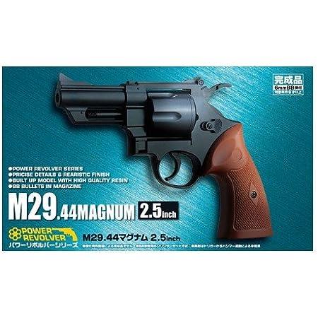 青島文化教材社 パワーリボルバー No.5 M29 44マグナム 2.5インチ